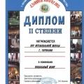 41_slowianski_korowod_2011
